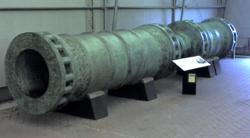 250px-Dardanelles_Gun_Turkish_Bronze_15c.png